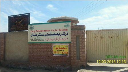 Drug Rehabilitation Center | Social Welfare Department