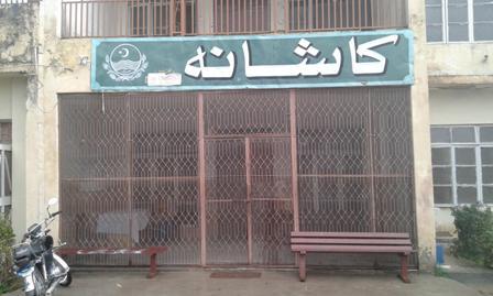 Home for Destitute Girls (Kashana) | Social Welfare Department