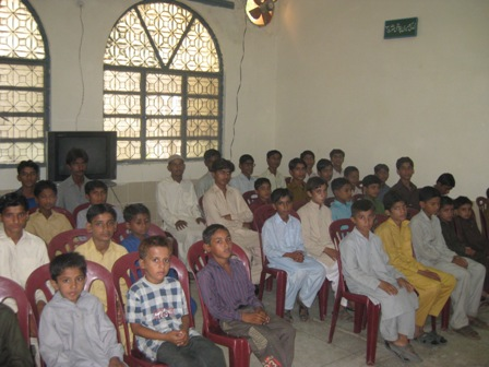 Model Children Homes (Orphanages) | Social Welfare Department